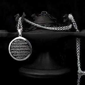 925 Sterling Silver Kursi Ayah Men's Necklace
