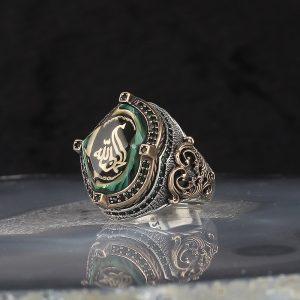 خاتم فضة عيار 925 مرصع بحجر الكهرمان مع كتابة الحمد لله