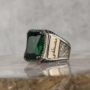 خاتم فضة عيار 925 مرصع بحجر الزيركون الاخضر مع كتابة اسم على جانبي